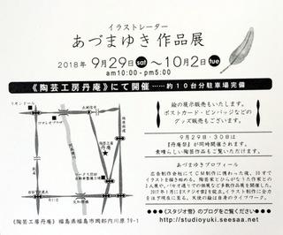 07D64D03-1189-4FC7-A23C-38012EFFC1C5.jpeg